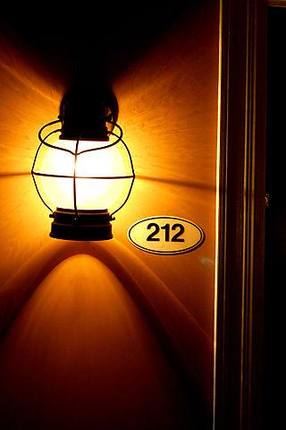 A light 700